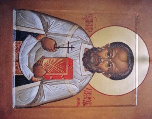 Священномученик Александр Мень. Икона