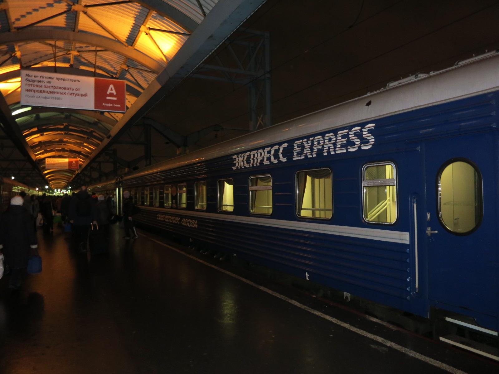 Все поезда Московского вокзала СанктПетербурга