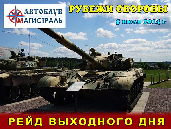 http://img-fotki.yandex.ru/get/9814/34301365.200/0_c3d3a_220322f9_orig.jpg