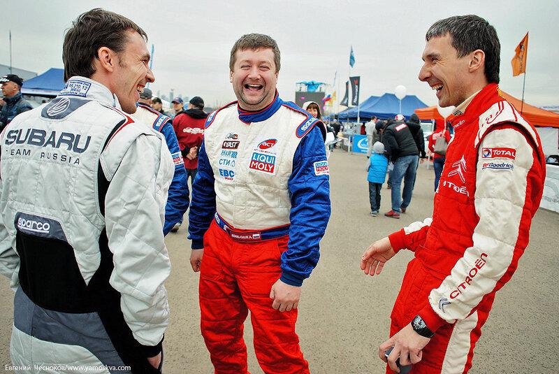 05. Крылатское. Rally Masters Show. 20.04.13.029..jpg