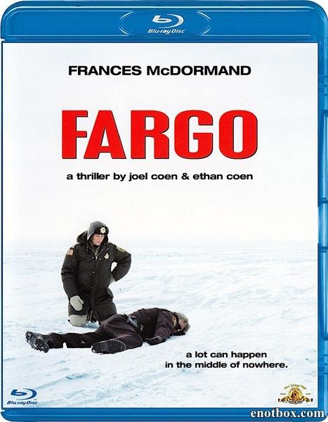 Фарго / Fargo (1996/BDRip/HDRip)