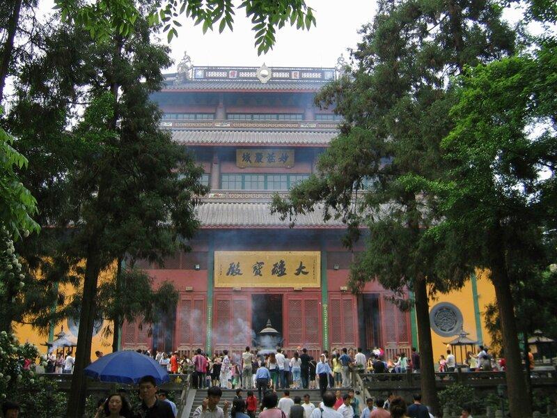 Павильон Махавиры, Монастырь Линъиньсы, Ханчжоу