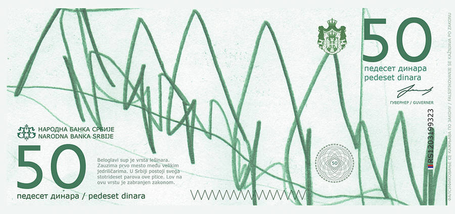 A New Design Project of the Serbian Dinar