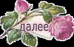 109296947_4360286_92454208_3166706_cooltext788412991_1_.png