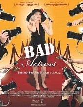 Плохая актриса