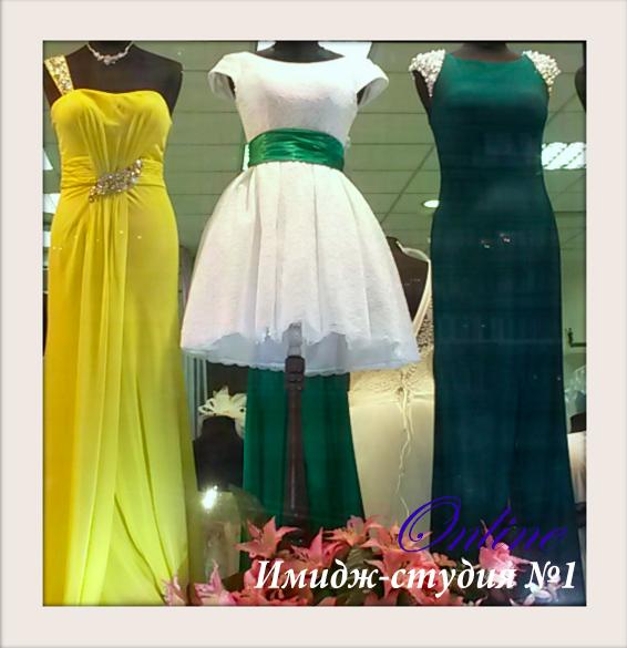 как выбрать костюм на свадьбу, как выбрать платье на свадьбу, одежда для корпоративной вечеринки, одежда для свидания, одежда для собеседования