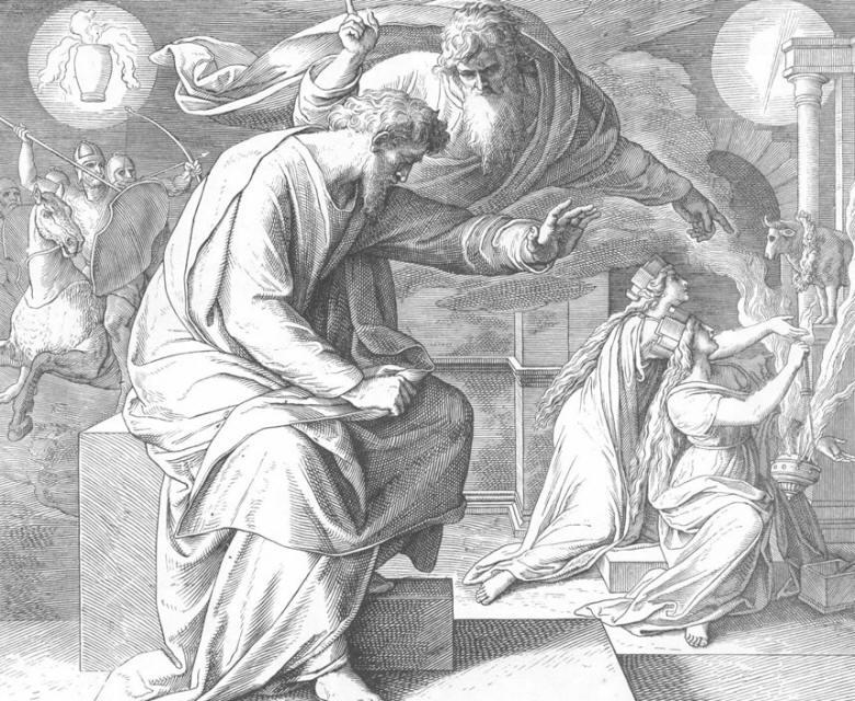 140 Пророк Иеремия.jpg