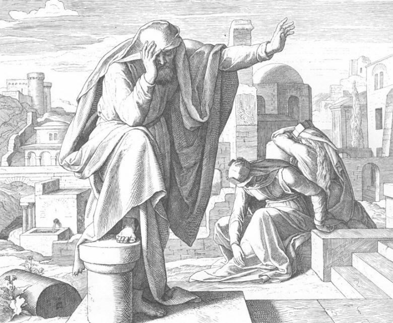 141 Плач Иеремии.jpg