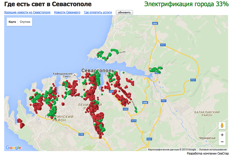 Он-лайн информация, где сейчас есть свет в Севастополе