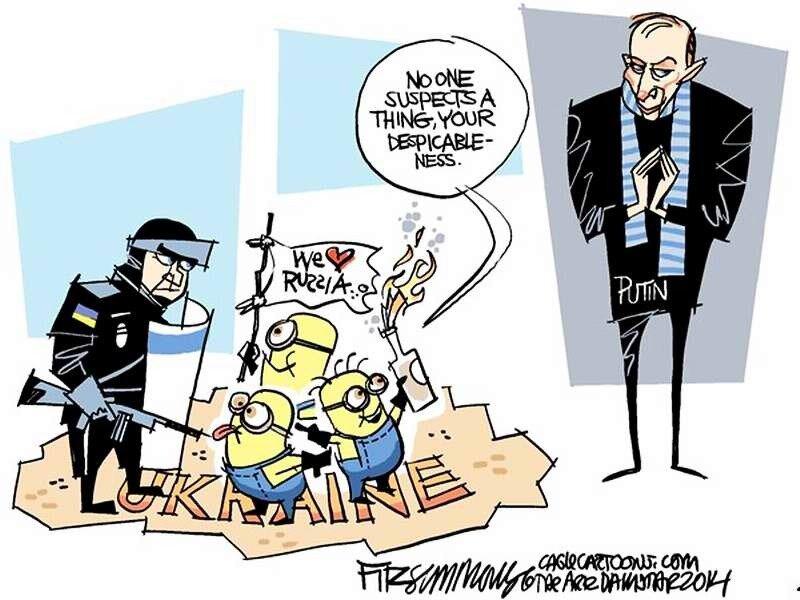 Буйные любимчики Путина (David Fitzsimmons)