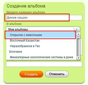 http://img-fotki.yandex.ru/get/9814/82531975.6c/0_b5ba3_378e4df4_orig.jpg