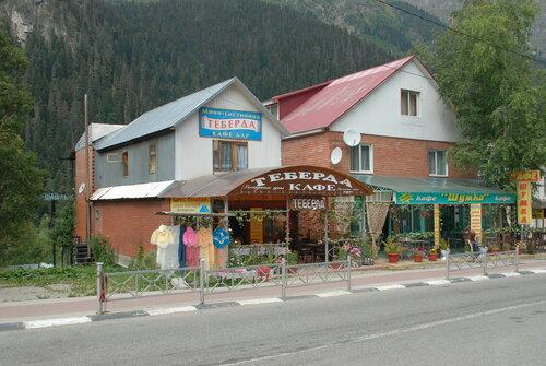 Отдых в Теберде и Домбае
