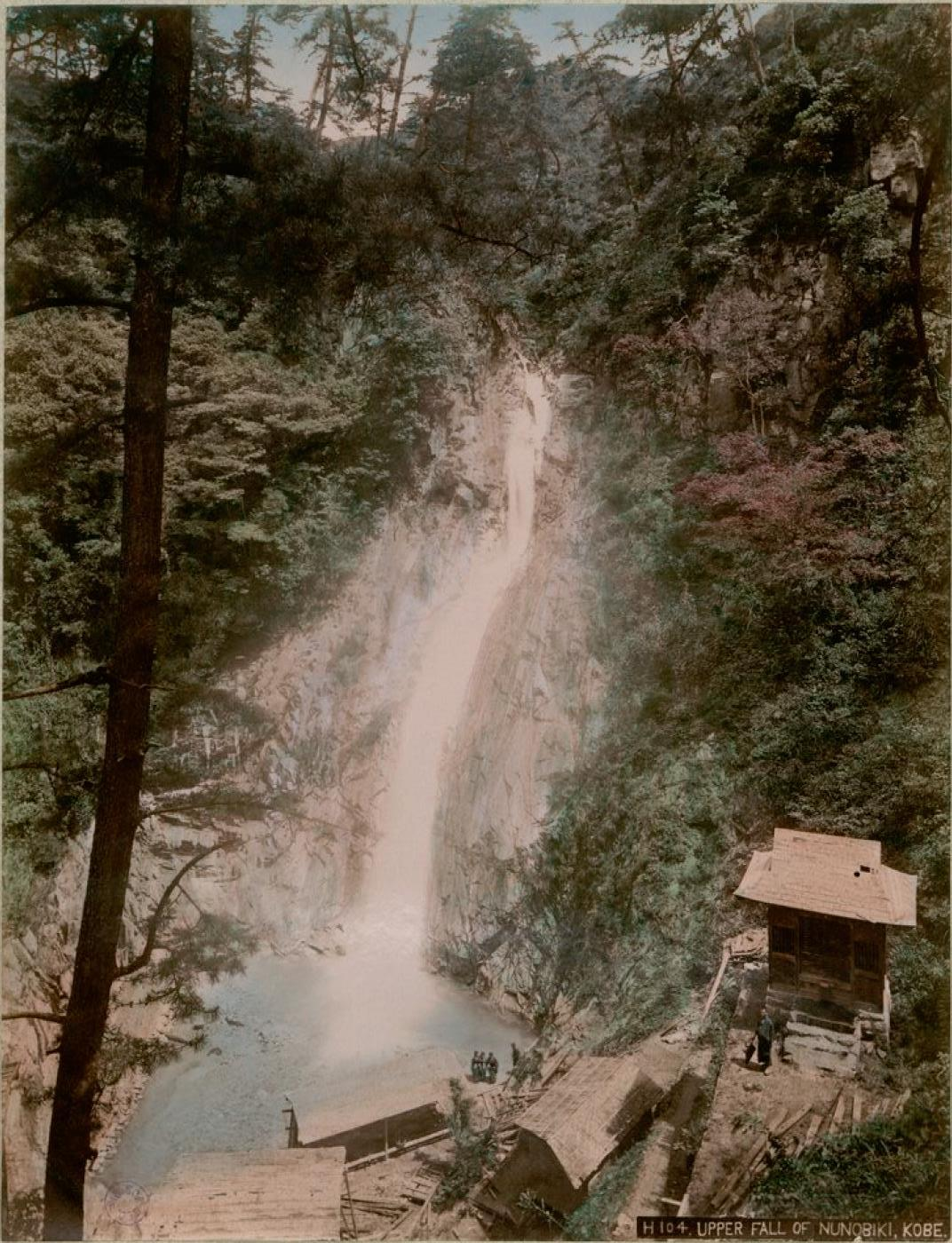 Кобе. Водопад Нунобики