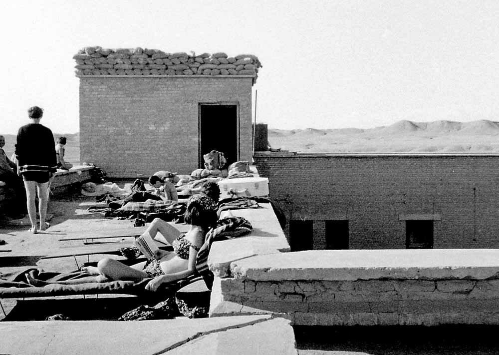 Ирак. Ханакин