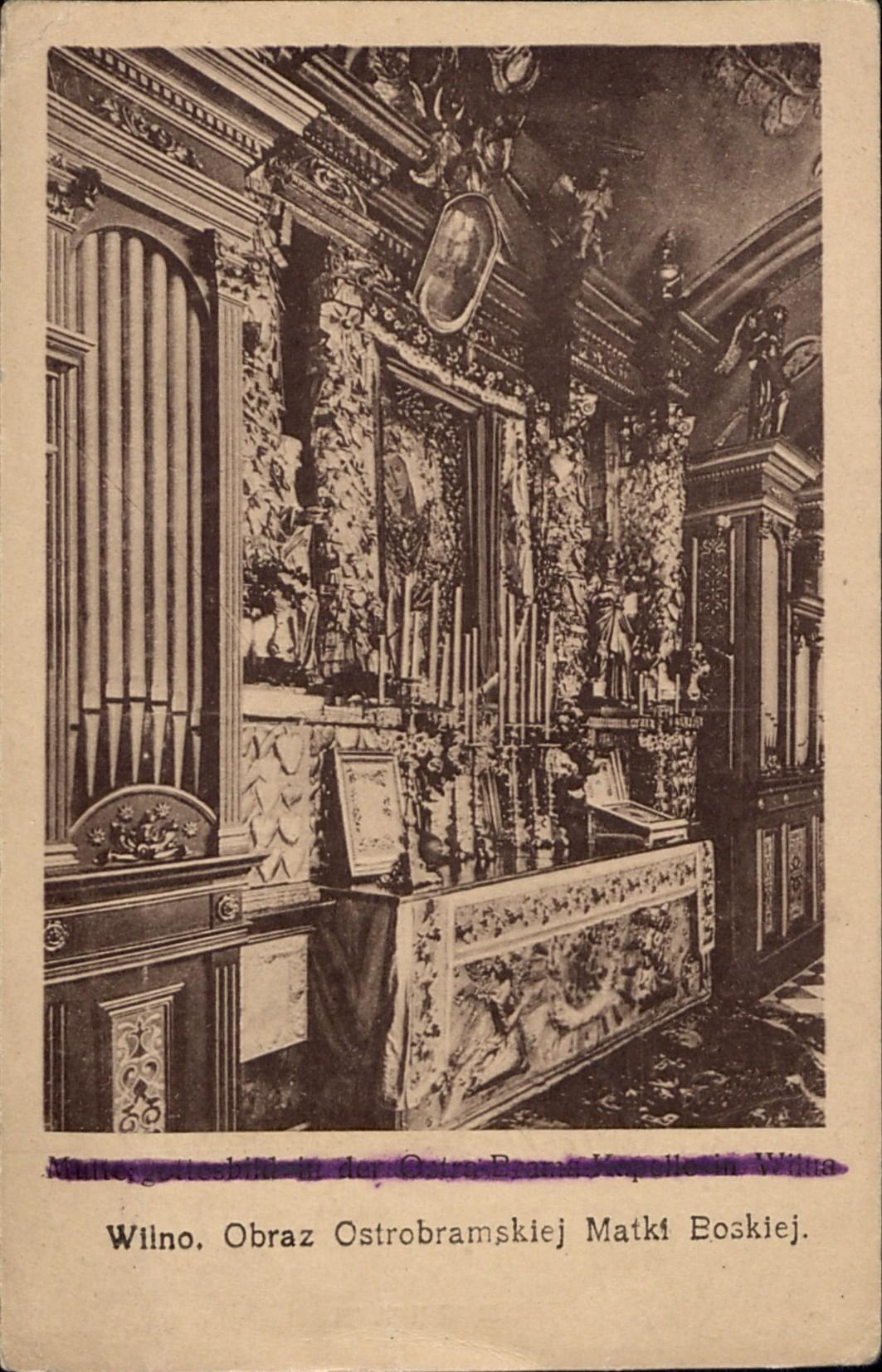 Часовня Остро-Брамская, образ Богоматери Остробрамской