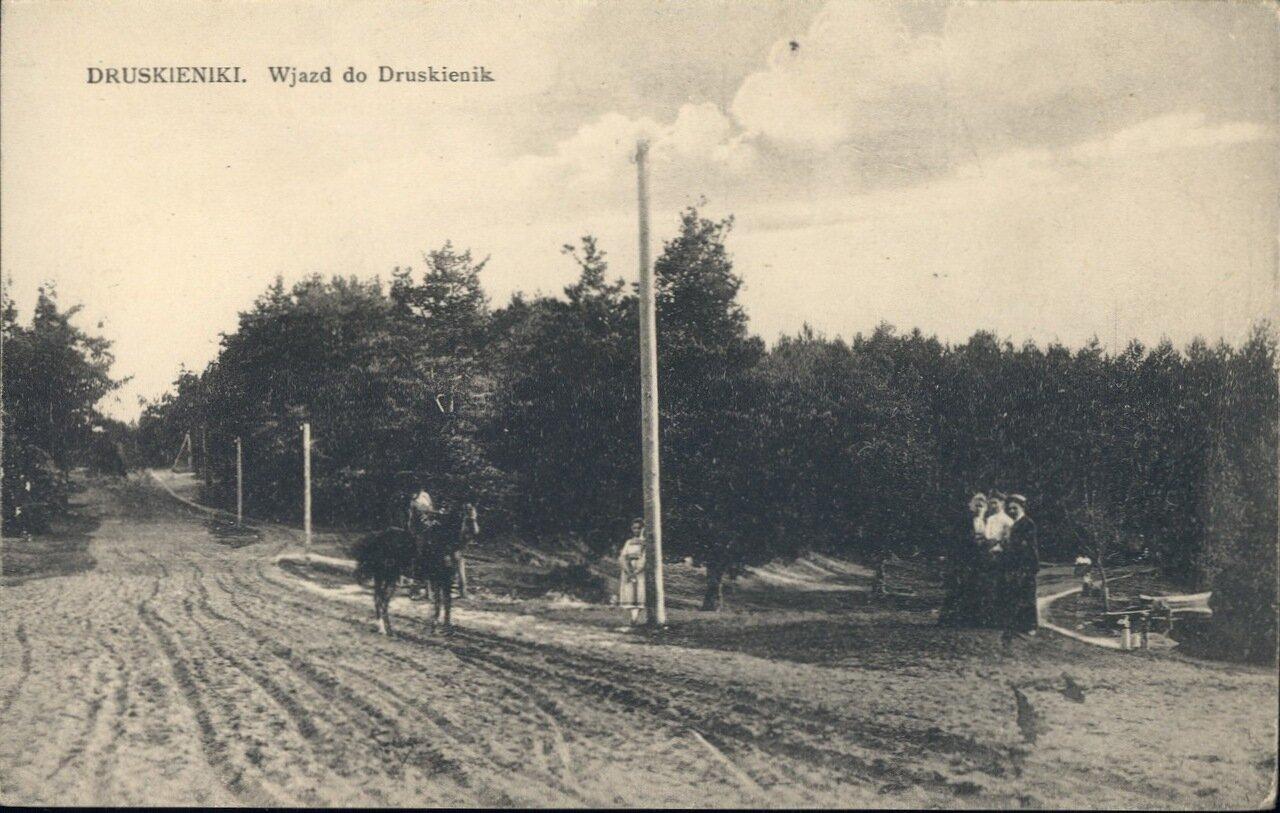 Въезд в Друскенике.1905