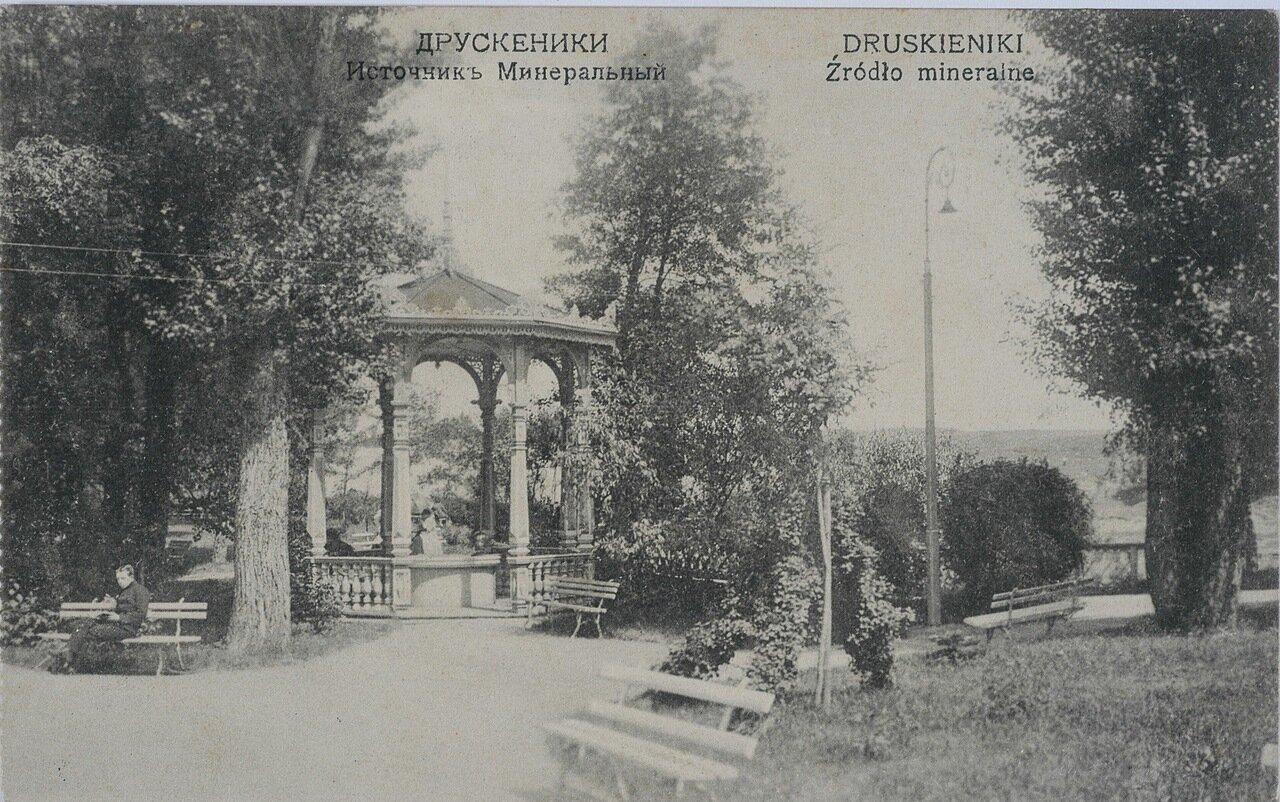 Источник минеральный. 1914