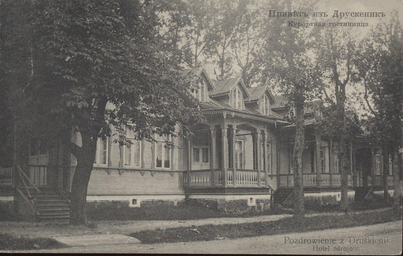 Курортная гостиница. 1911