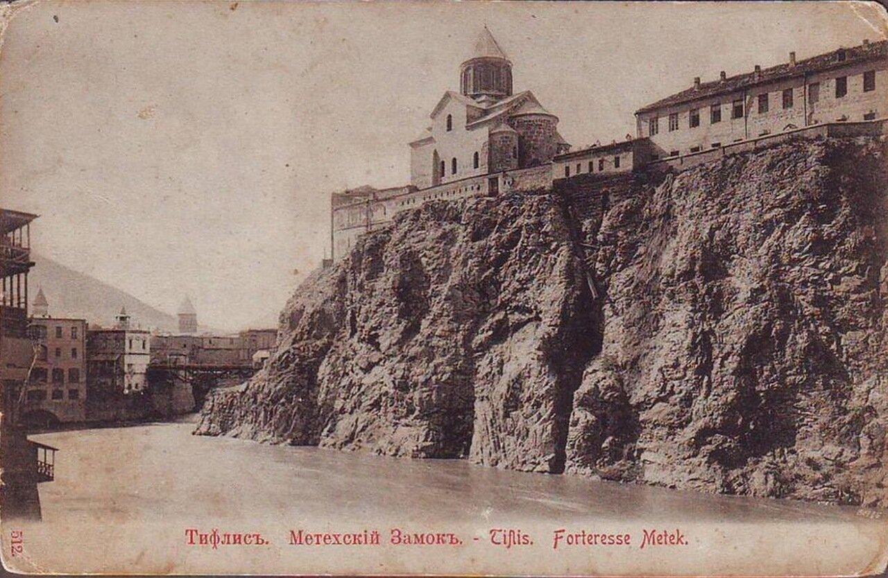 Метехский замок