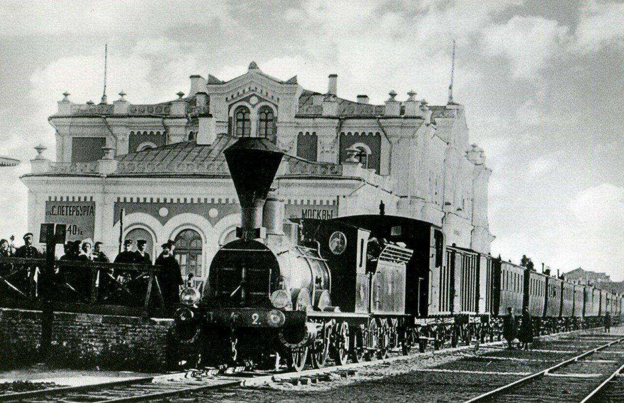 Прибытие первого паровоза на Южный вокзал. 22 мая 1869 года, открытие Курско – Харьково - Азовской железной дороги
