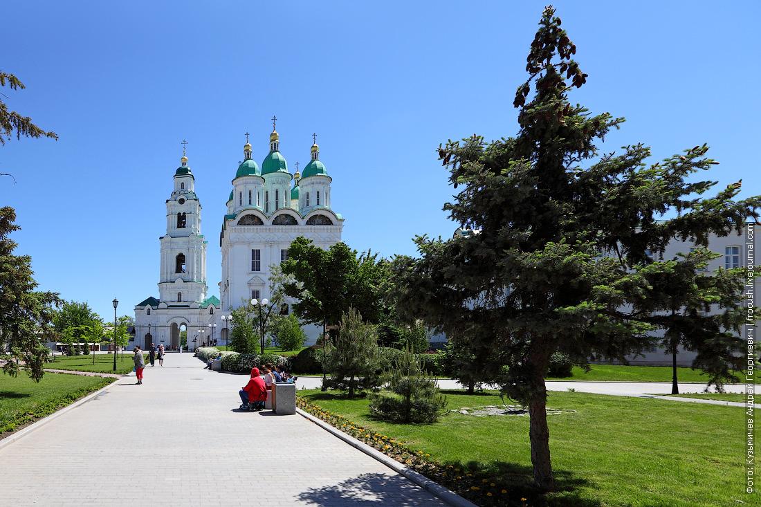 Астрахань кремль Соборная колокольня и Успенский кафедральный собор