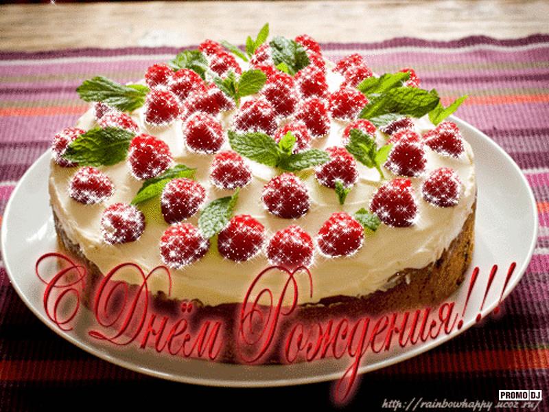 фото торта с днем рождения для дочки