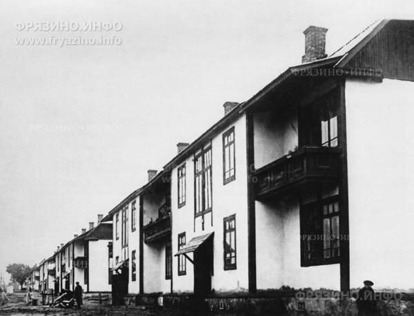 Фрязино. Институтская улица. 1937 год.