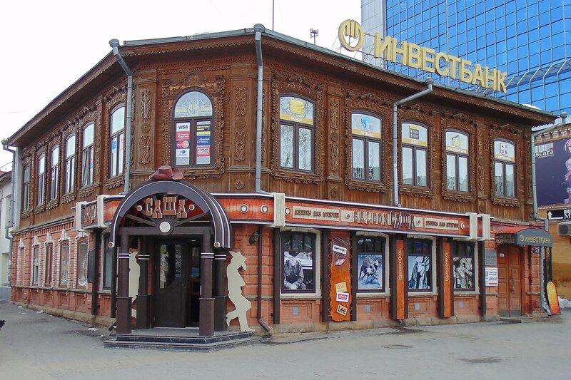 Дом Галеева (ул. Кирова, 147)