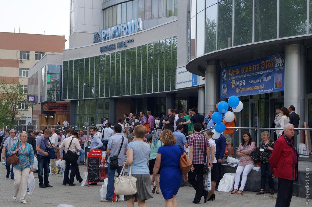 Екатеринбург. Семинар ЭТМ