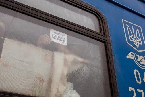 Бунт в поезде Киев-Запорожье (видео)