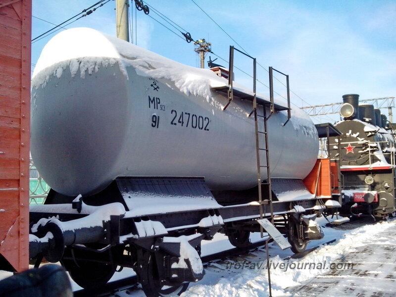 Двухосная цистерна для перевозки бензина, Музей РЖД, Москва