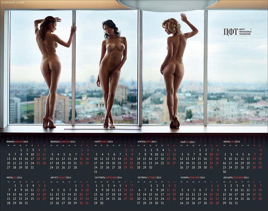 мирным секс по луне и звездам октябрьский сексуальный календарь потом