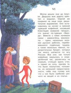 https://img-fotki.yandex.ru/get/9815/19411616.4c6/0_11213a_34b8ed44_M.jpg