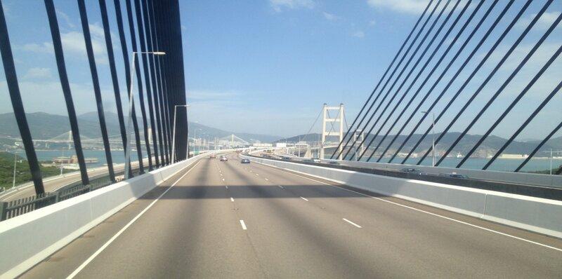 По пути из гонконгского аэропорта