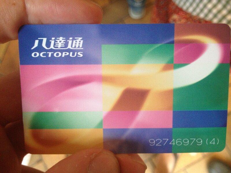Карта безконтактной оплаты Octopus