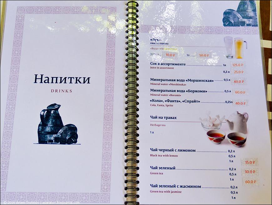 http://img-fotki.yandex.ru/get/9815/225452242.25/0_136d2f_75d0000f_orig