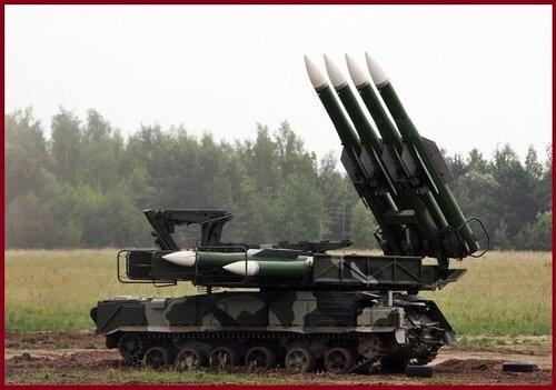 установка 9А39М1