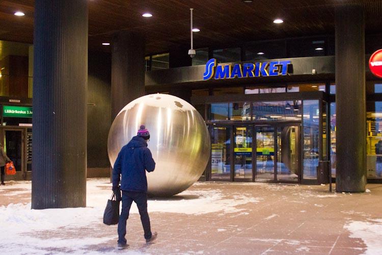Студенческий Хельсинки