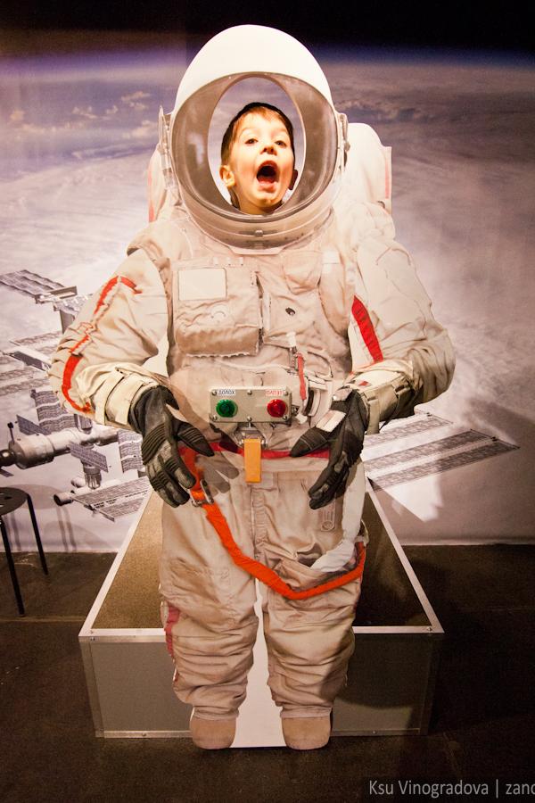Московский планетарий. Выставка Хочу быть космонавтом.