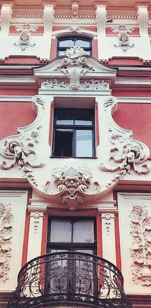 9. Архитектурные детали.