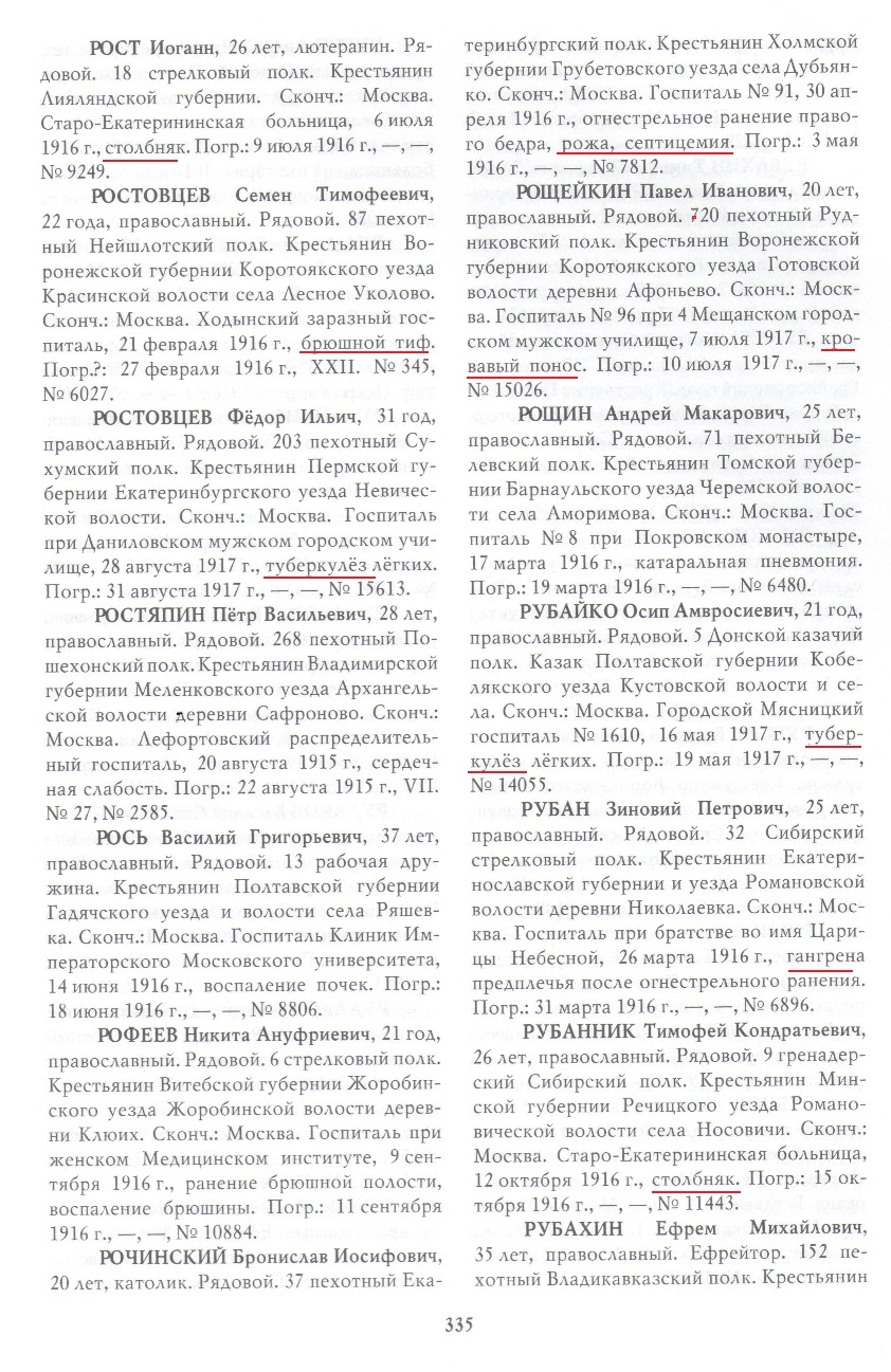 https://img-fotki.yandex.ru/get/9815/287625778.a/0_16094e_d43c4987_orig.jpg