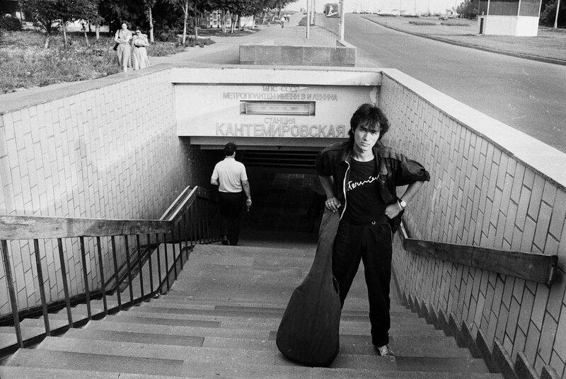 04. Виктор Цой, Москва 1986