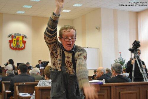 сессия луганский горсовет