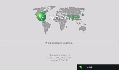 Навител Навигатор / Navitel Navigator 8.7.0.150 (2014) Android