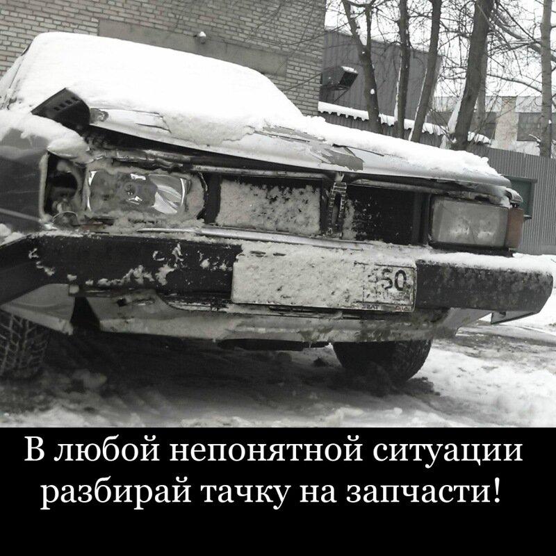 http://img-fotki.yandex.ru/get/9815/39157733.2/0_da6aa_8679c374_XL.jpg