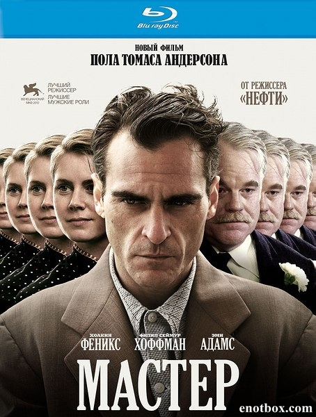 Мастер / The Master (2012/BDRip/HDRip)