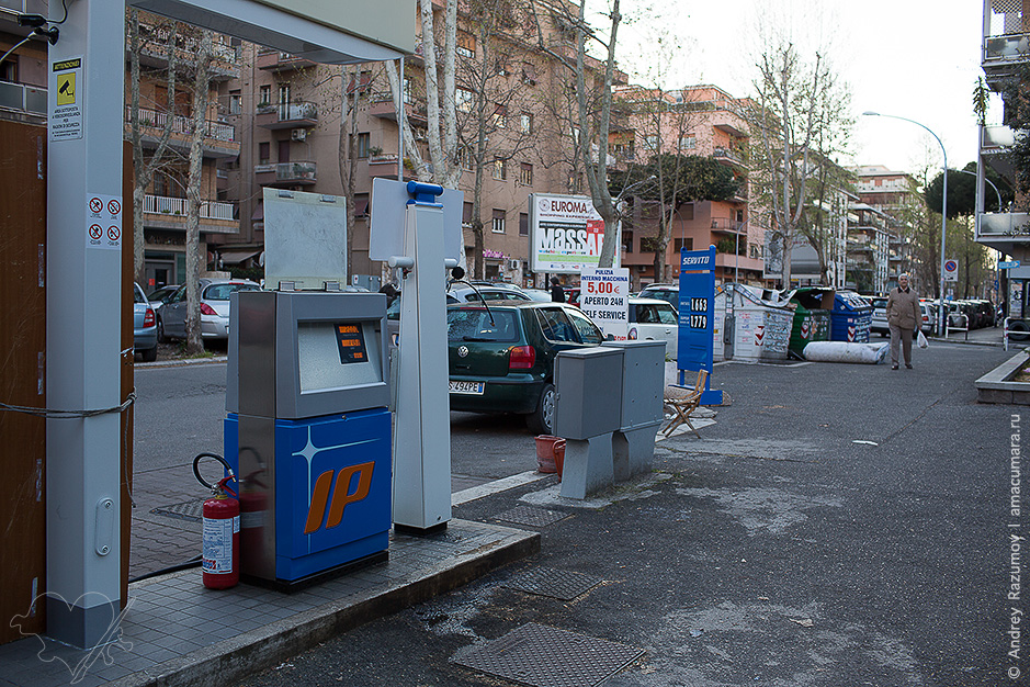 На автомобиле в Рим