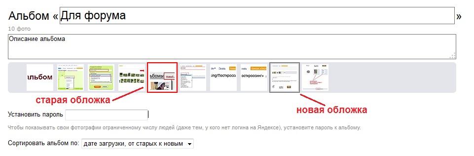http://img-fotki.yandex.ru/get/9815/82531975.6c/0_b5bdd_a8b5d6a_orig.jpg