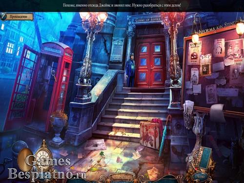 Grim Tales 6: Месть. Коллекционное издание