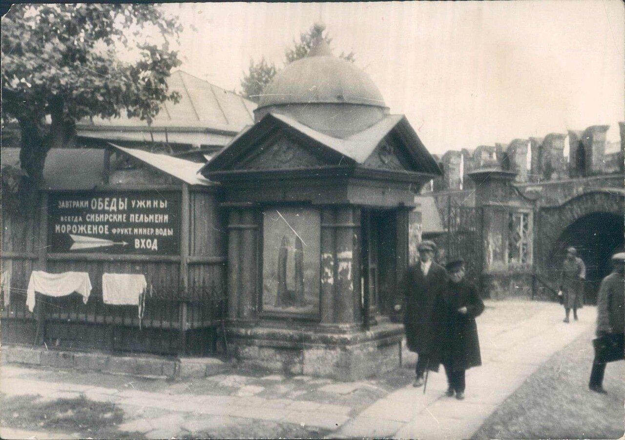 1925. Часовня переделанная в столовую